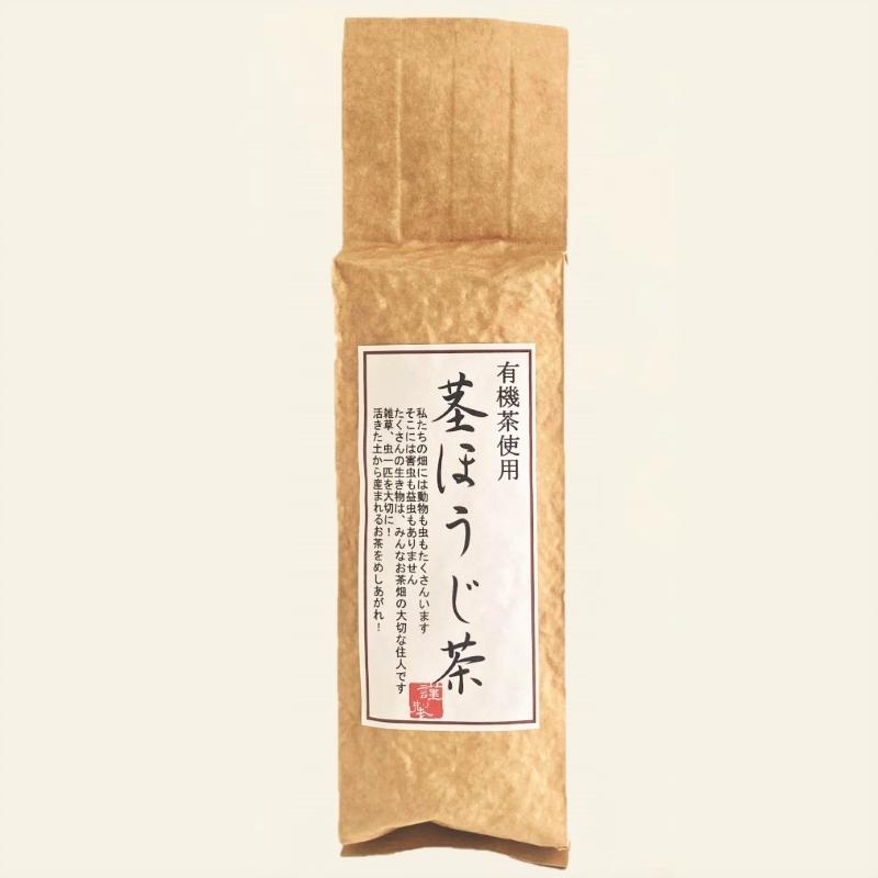 茎ほうじ茶 200g
