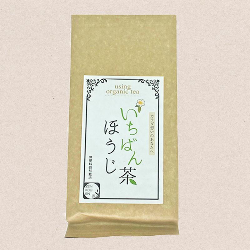 無肥料自然栽培 いちばん茶ほうじ100g