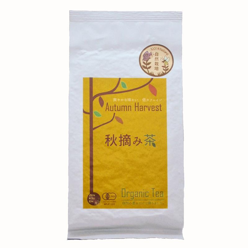 無肥料自然栽培 秋摘み茶100g