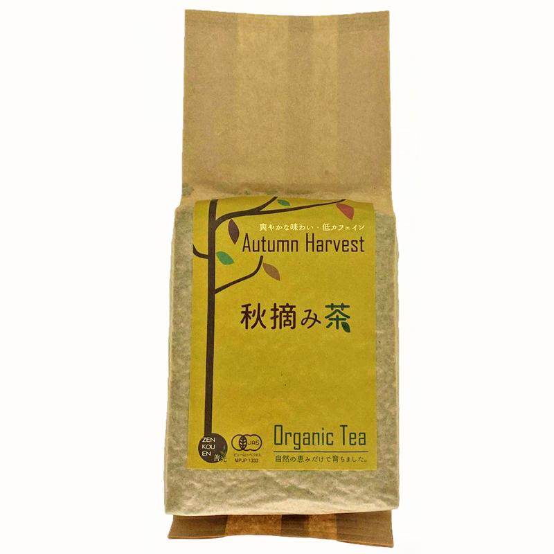 有機栽培 秋摘み茶250g