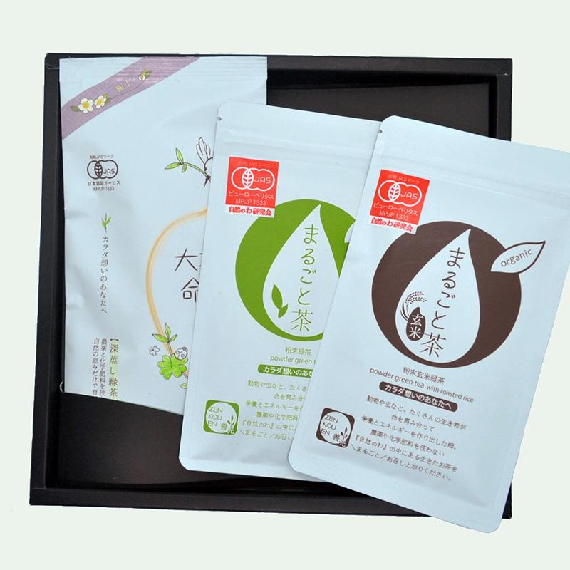 大地の命茶とまるごと茶ギフトセット(緑茶×粉末茶)