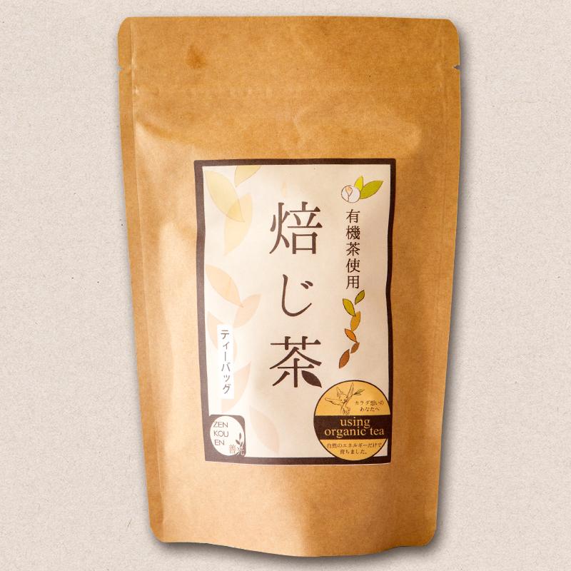 ティーバッグL ほうじ茶 5g×20P