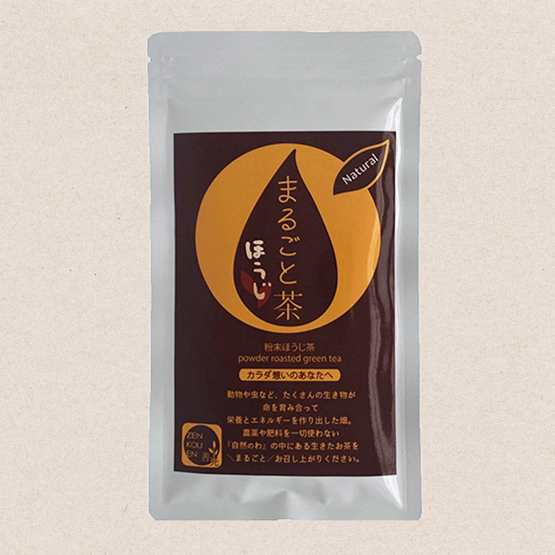 まるごとほうじ茶 50g