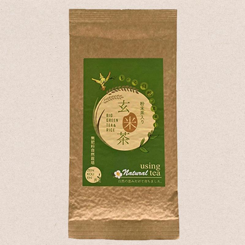 無肥料自然栽培 粉末茶入り玄米茶 100g