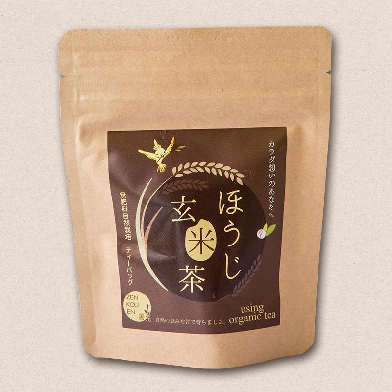 ティーバッグS 無肥料自然栽培 ほうじ玄米茶  2.5g×10P